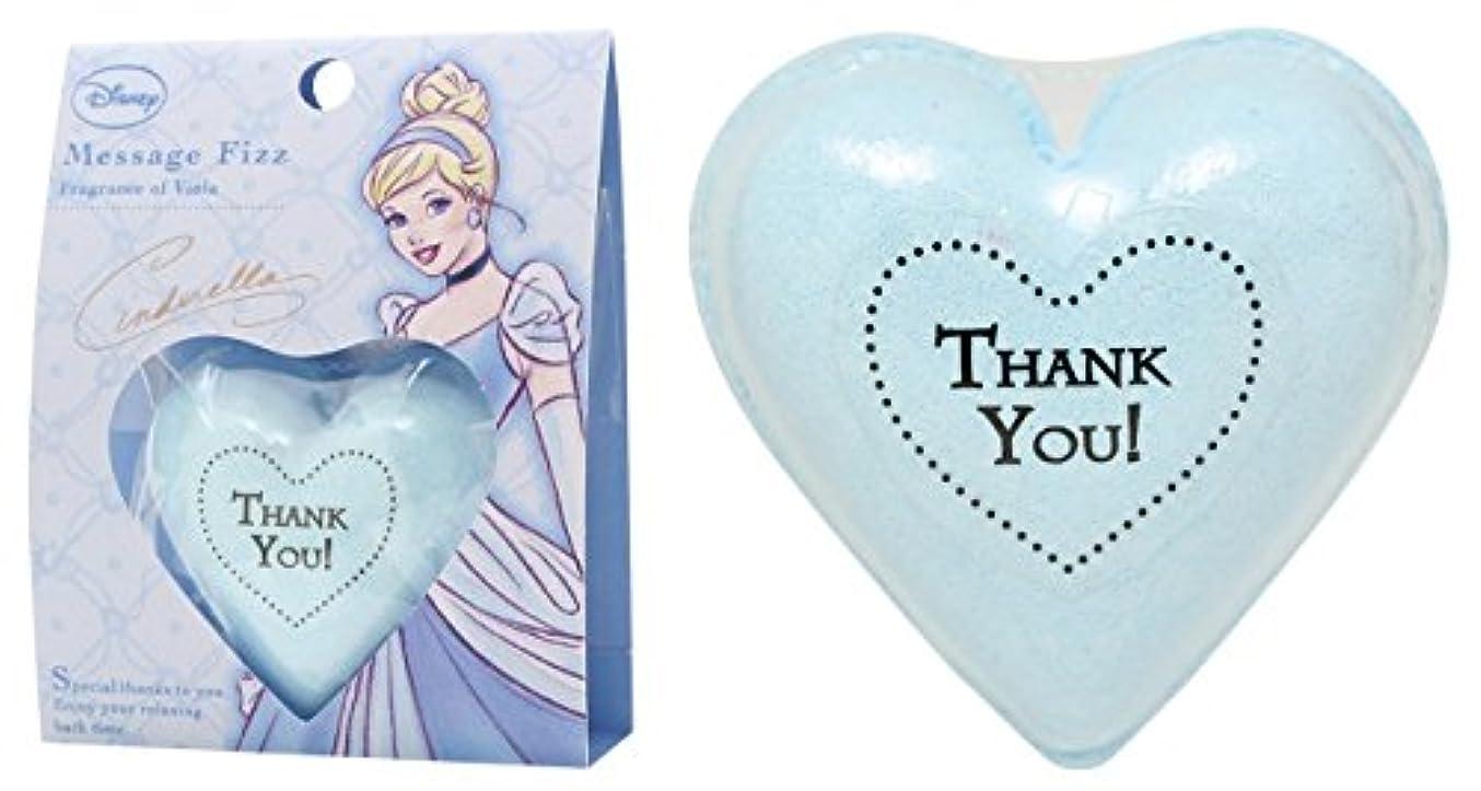 経験者維持意図的ディズニー 入浴剤 プリンセス メッセージ バスフィズ 30g ヴィオラの香り シンデレラ DIP-81-02