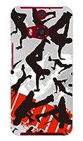 [HTC J butterfly HTL23/au専用] Coverfull スマートフォンケース breakin-gray×mix design by ARTWORK AHTL23-ABWH-151-M522