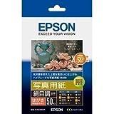 EPSON 写真用紙[絹目調] ハガキ 50枚 KH50MSHR