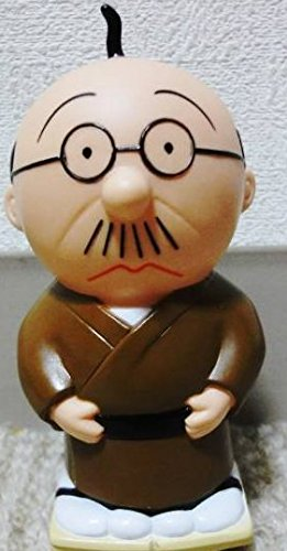 サザエさん 磯野波平 貯金箱 ソフビ人形