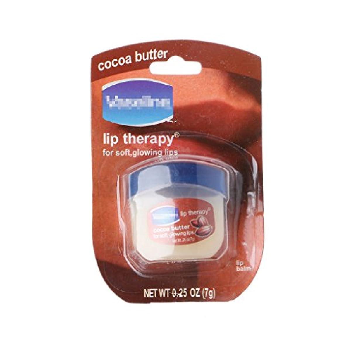 健康特異性マリナーManyao 身体の顔のための純粋な石油ゼリースキンプロテクターモイスチャライザーワセリンクリーム (NO.1)