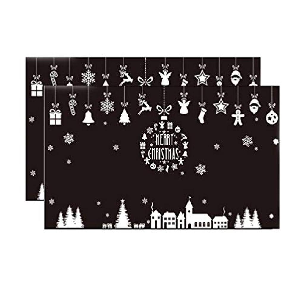 演劇もかけがえのないSUPVOX 2枚のクリスマスウィンドウにしがみつく装飾スノーフレークウィンドウデカールステッカークリスマス冬のホリデーパーティー用品好意