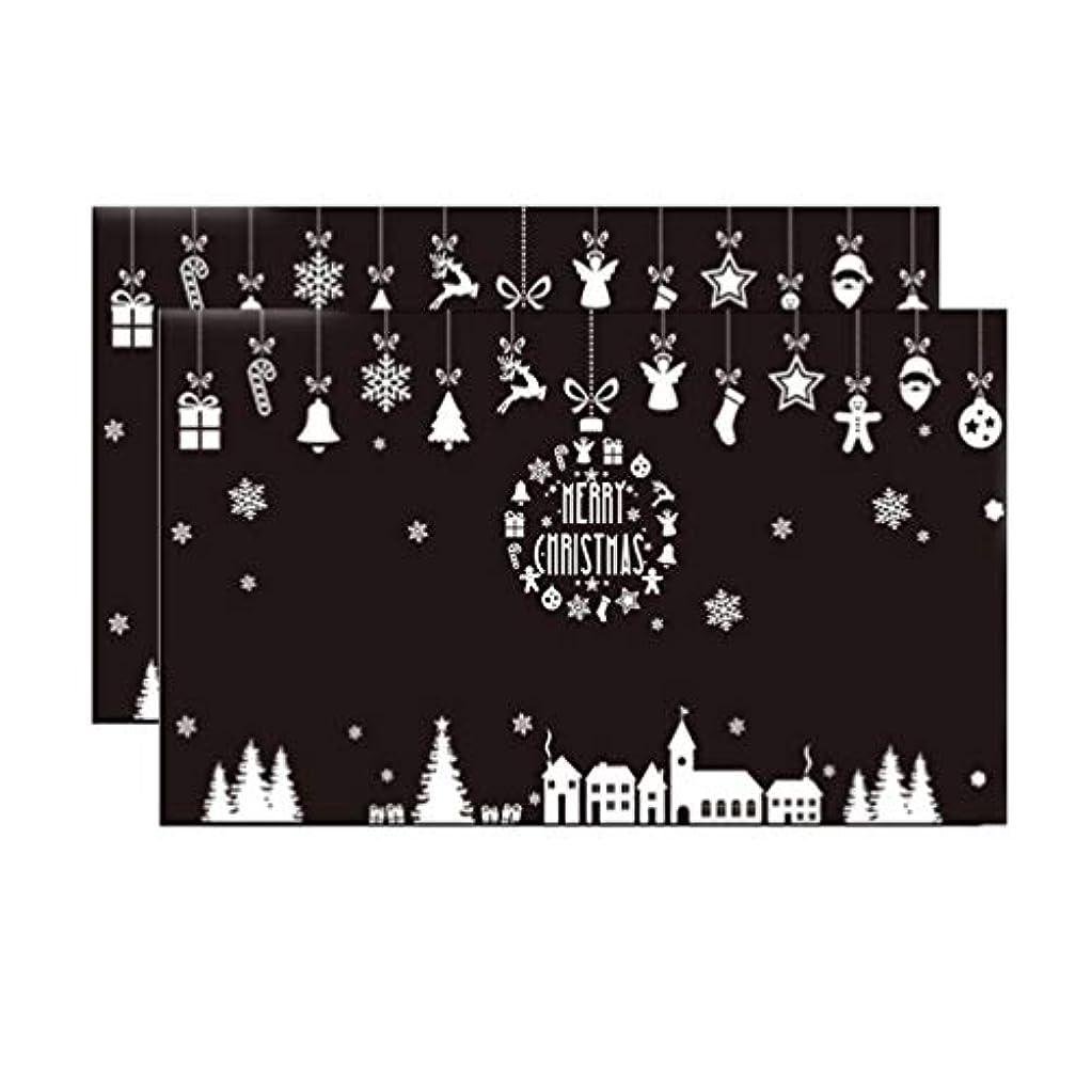 スローガン沈黙歪めるSUPVOX 2枚のクリスマスウィンドウにしがみつく装飾スノーフレークウィンドウデカールステッカークリスマス冬のホリデーパーティー用品好意