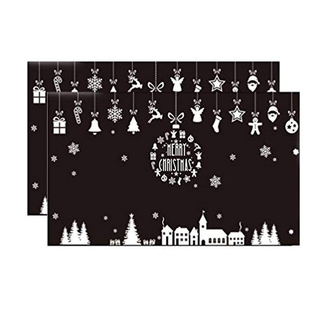 自宅でオピエートビリーSUPVOX 2枚のクリスマスウィンドウにしがみつく装飾スノーフレークウィンドウデカールステッカークリスマス冬のホリデーパーティー用品好意