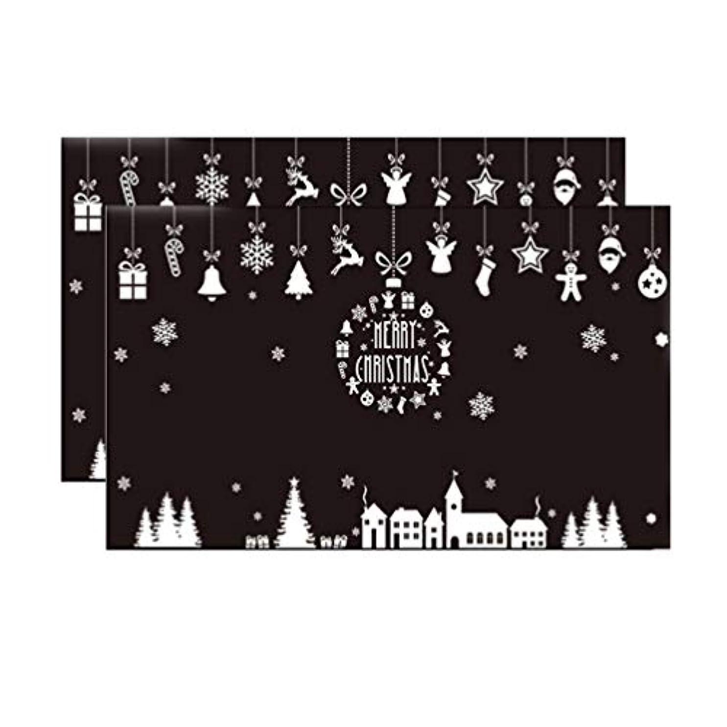 曲インシュレータ不快なSUPVOX 2枚のクリスマスウィンドウにしがみつく装飾スノーフレークウィンドウデカールステッカークリスマス冬のホリデーパーティー用品好意