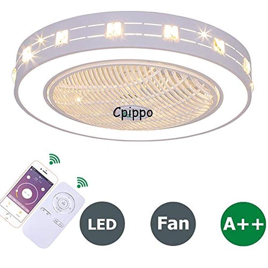 日常的にトーン調停者照明LEDシャンデリア付き天井ファン、Bluetoothリモコンで調光可能、調整可能な風速、36Wモダンでクリエイティブな超静音ファンリビングルームベッドルームランプ