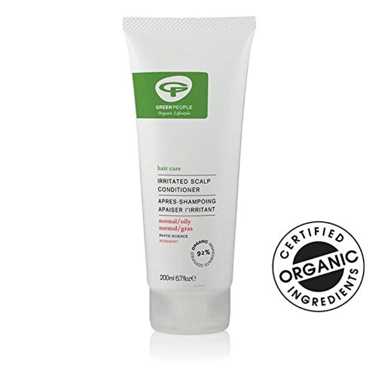 潜在的な実験徐々に緑の人々イライラ頭皮コンディショナー200 x2 - Green People Irritated Scalp Conditioner 200ml (Pack of 2) [並行輸入品]