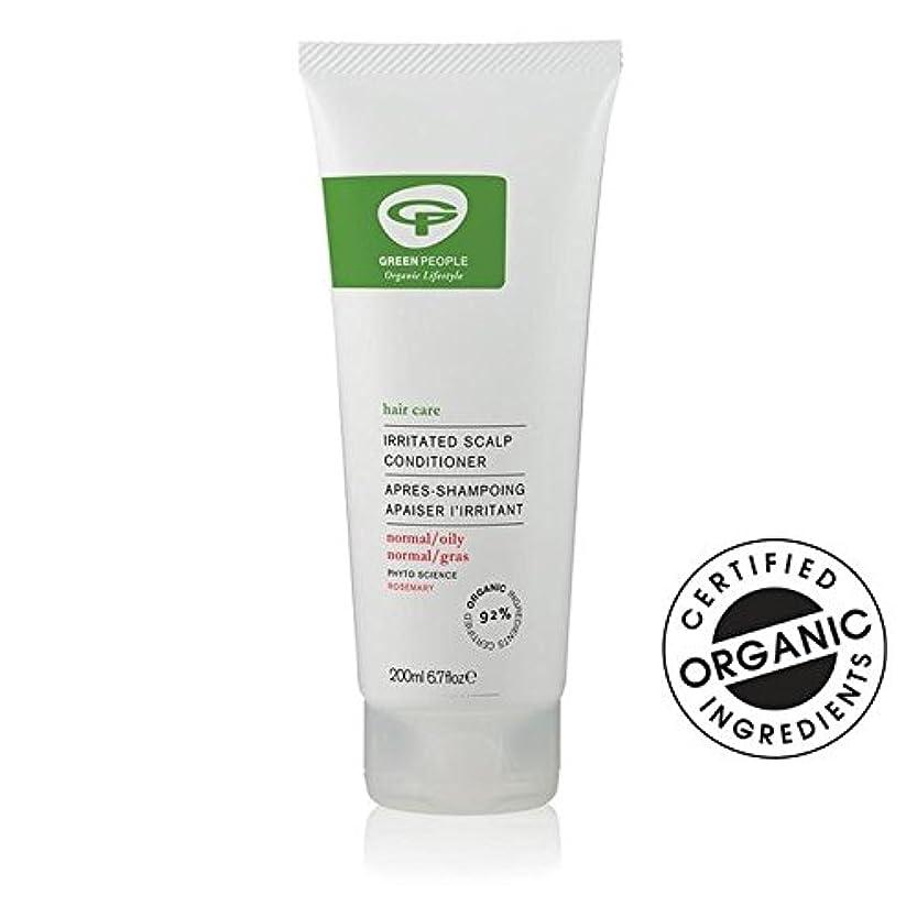 エンティティ環境パン緑の人々イライラ頭皮コンディショナー200 x2 - Green People Irritated Scalp Conditioner 200ml (Pack of 2) [並行輸入品]
