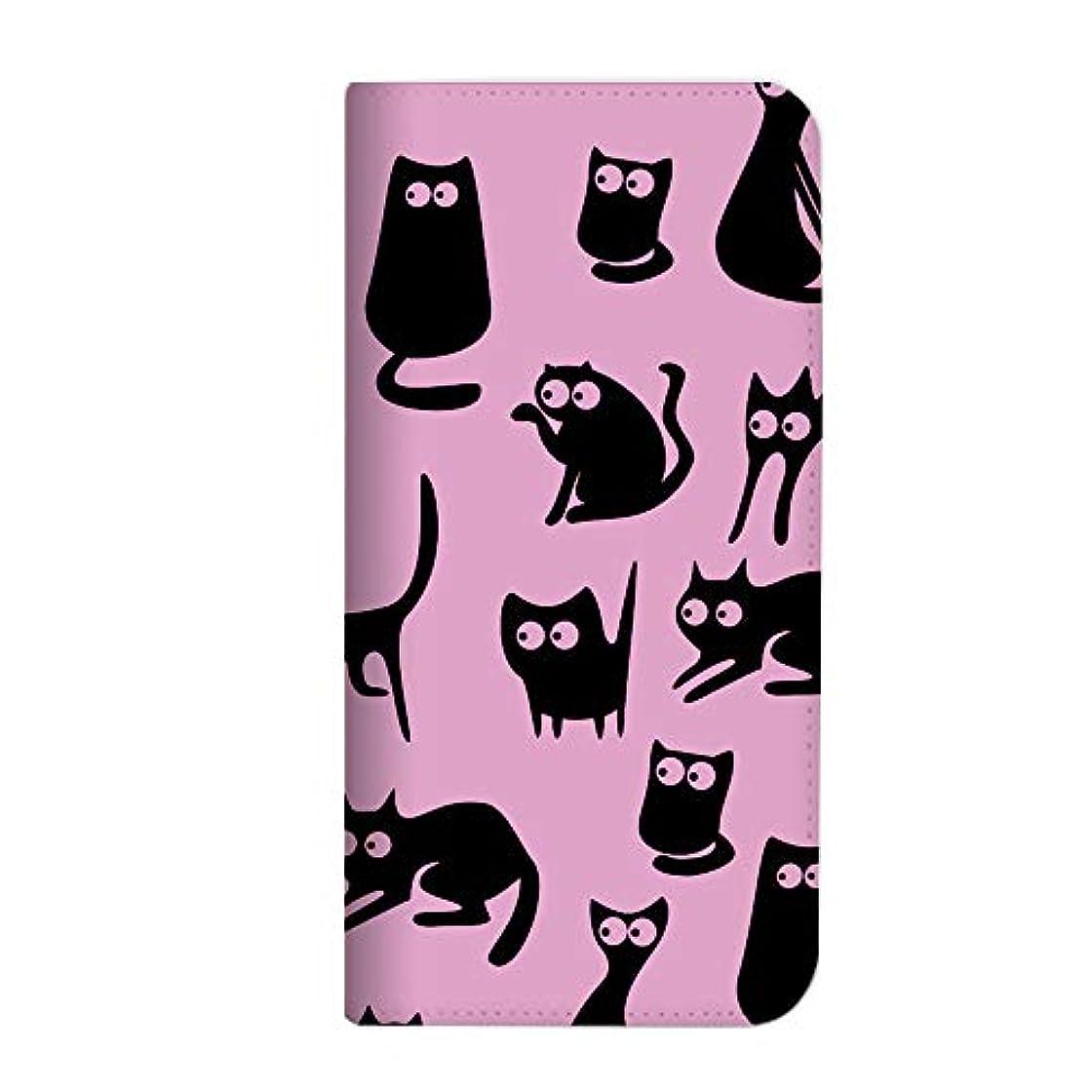 矢じり調整十分mitas Qua phone QZ KYV44 ケース 手帳型 ベルトなし ネコ ねこ 猫 3 ピンク (382) NB-0160-PK/KYV44