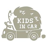 imoninn KIDS in car ステッカー 【シンプル版】 No.37 ハリネズミさん (グレー色)