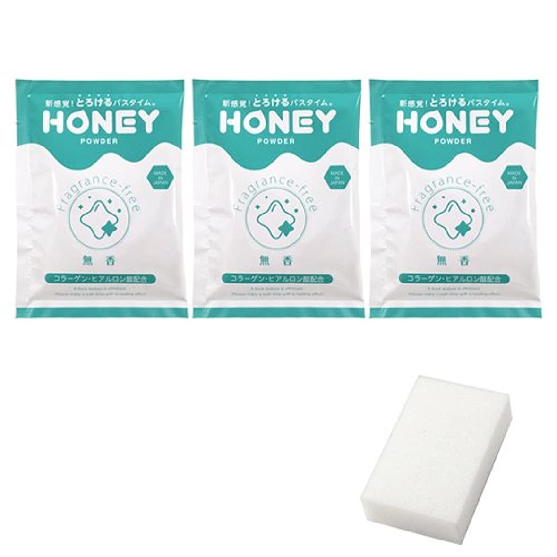 木リテラシー動詞とろとろ入浴剤【honey powder】(ハニーパウダー) 無香タイプ 3個セット + 圧縮スポンジセット