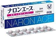【指定第2類医薬品】ナロンエースT 24錠