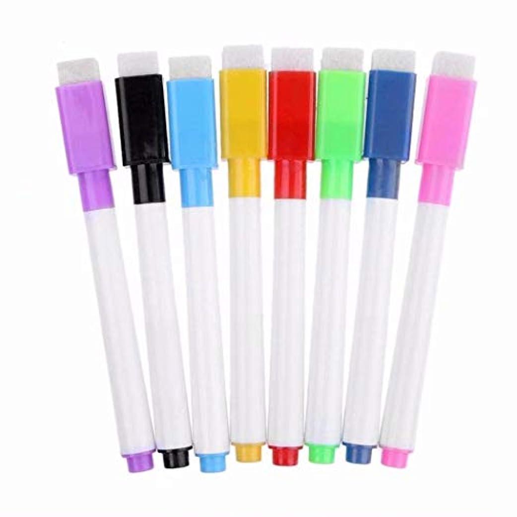 信じられない協力王位七里の香 磁気ホワイトボードペン消去可能なドライホワイトボードマーカーマグネットは、 イレーザー 学校教育事務用品 8個セット