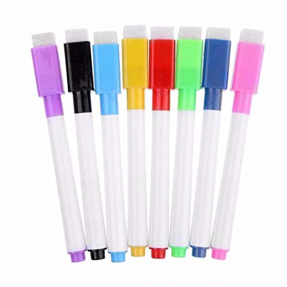 横たわるふくろう後七里の香 磁気ホワイトボードペン消去可能なドライホワイトボードマーカーマグネットは、 イレーザー 学校教育事務用品 8個セット