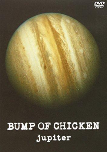 【リリィ/BUMP OF CHICKEN】彼女に向かって作った曲?!歌詞の意味に迫る!PVも紹介♪の画像