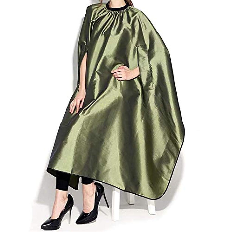 海洋予知ひねくれたHIZLJJ 理髪理髪ガウン防水サロンケープ散髪エプロン髪カット染めスタイリング布 (Color : Green)