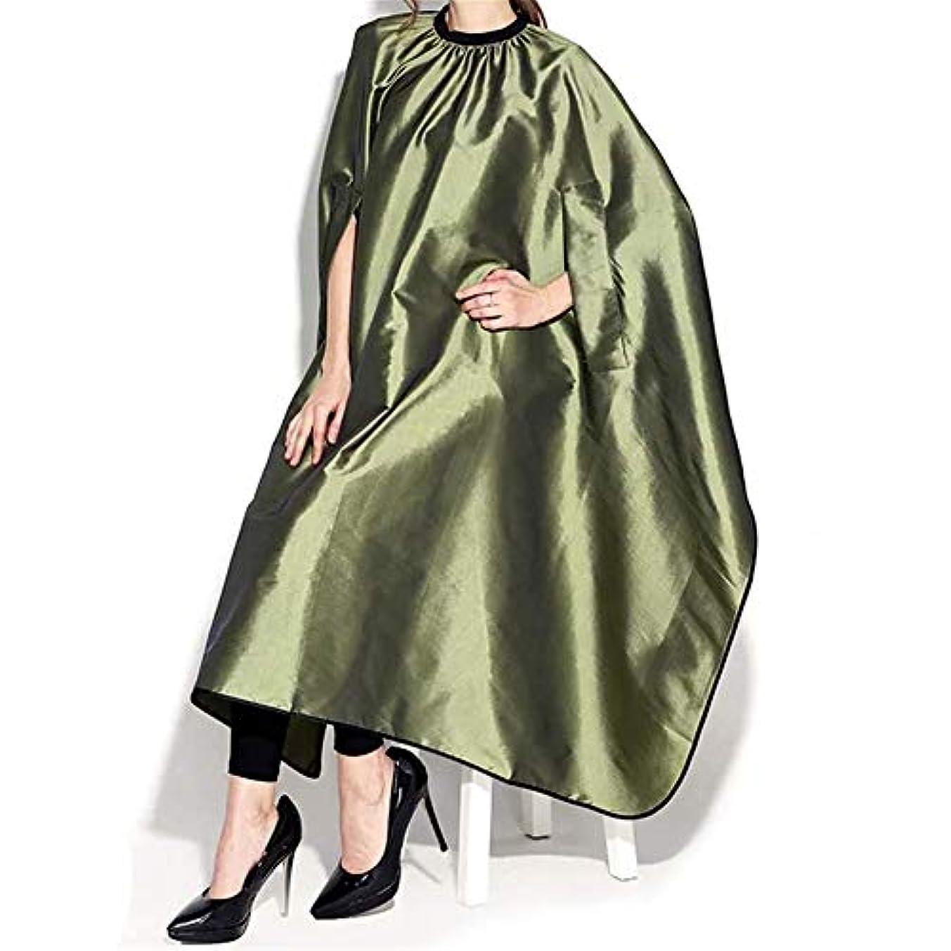 議会メタン豆HIZLJJ 理髪理髪ガウン防水サロンケープ散髪エプロン髪カット染めスタイリング布 (Color : Green)