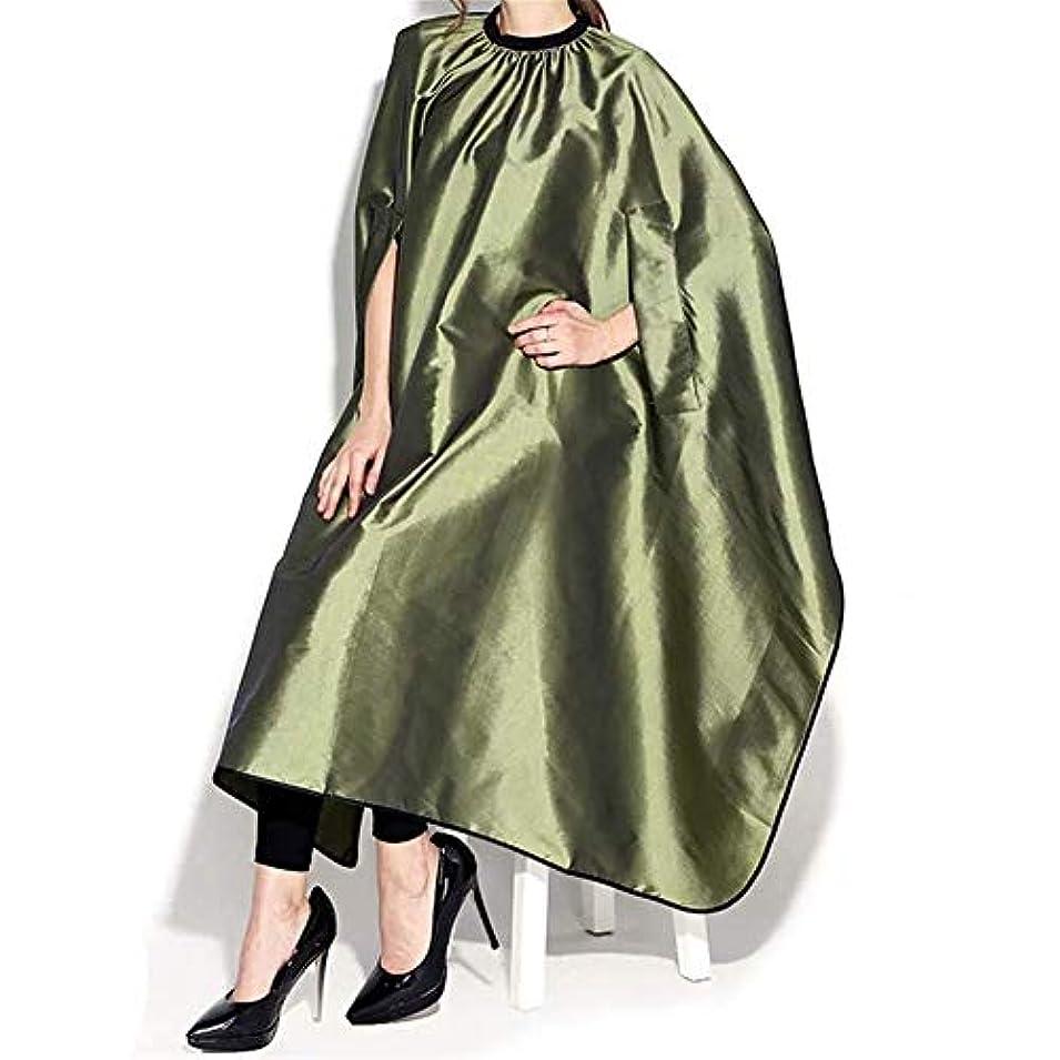 パネル頑張る行進HIZLJJ 理髪理髪ガウン防水サロンケープ散髪エプロン髪カット染めスタイリング布 (Color : Green)