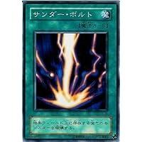遊戯王カード サンダー・ボルト PE-25N_WK