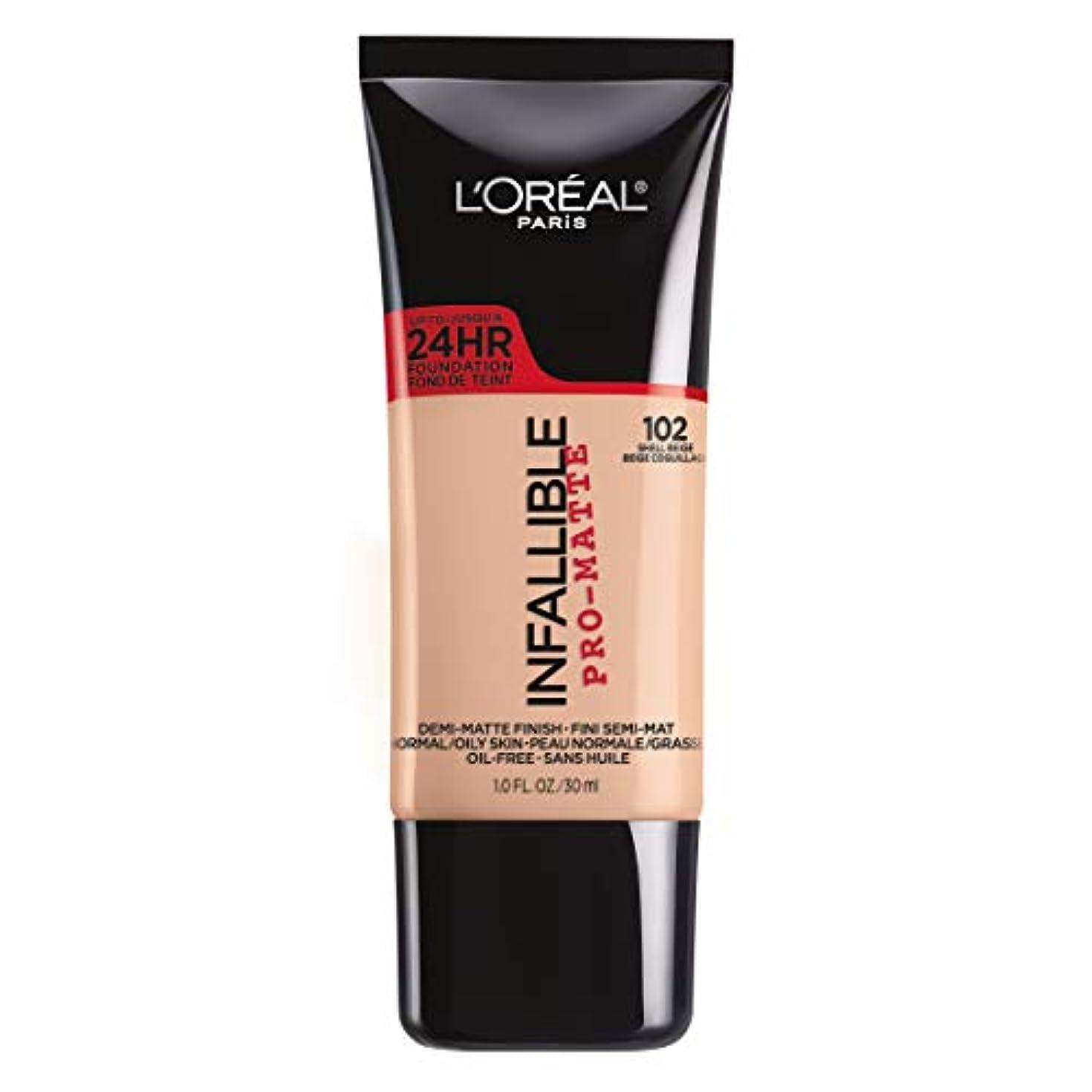 奨励します不倫ふざけたL'Oreal Paris Infallible Pro-Matte Foundation Makeup, 102 Shell Beige, 1 fl. oz[並行輸入品]