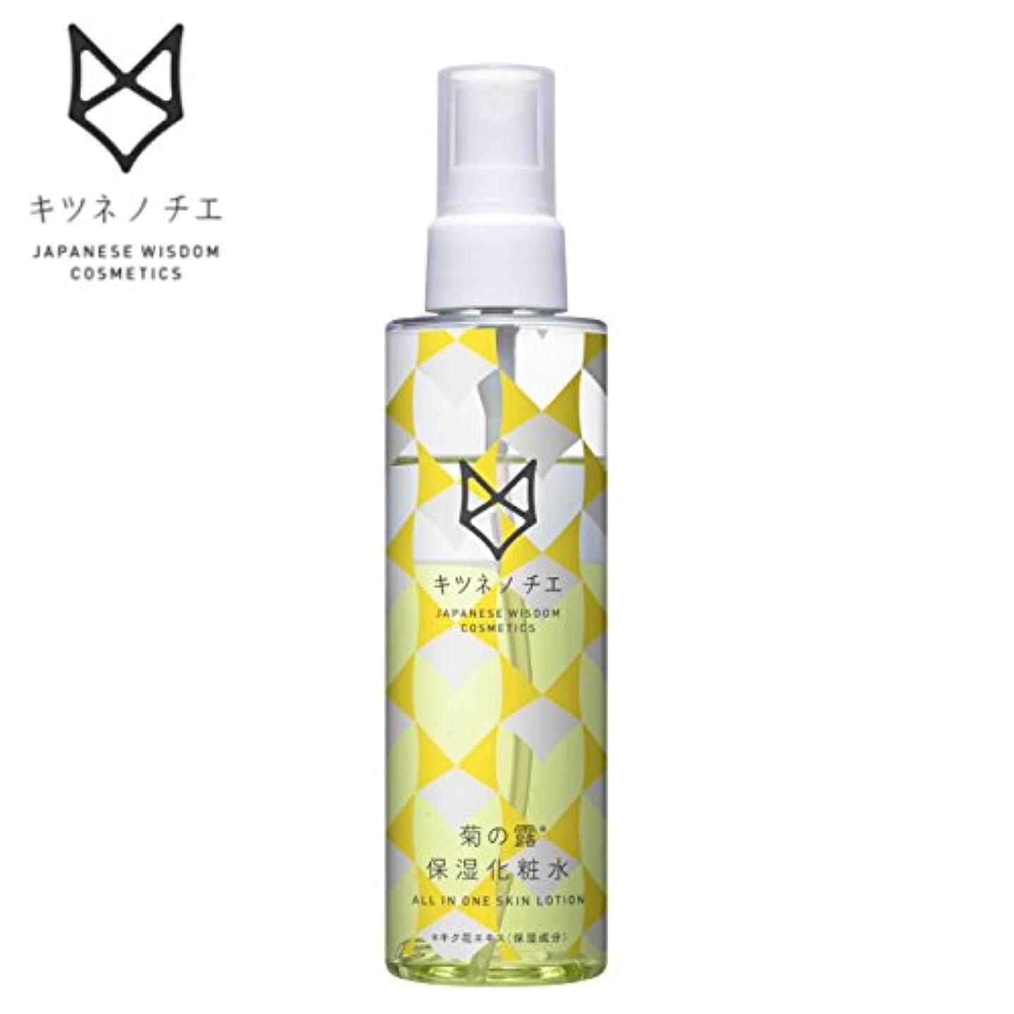 理論的ロードハウスカートリッジキツネノチエ 菊の露 保湿化粧水