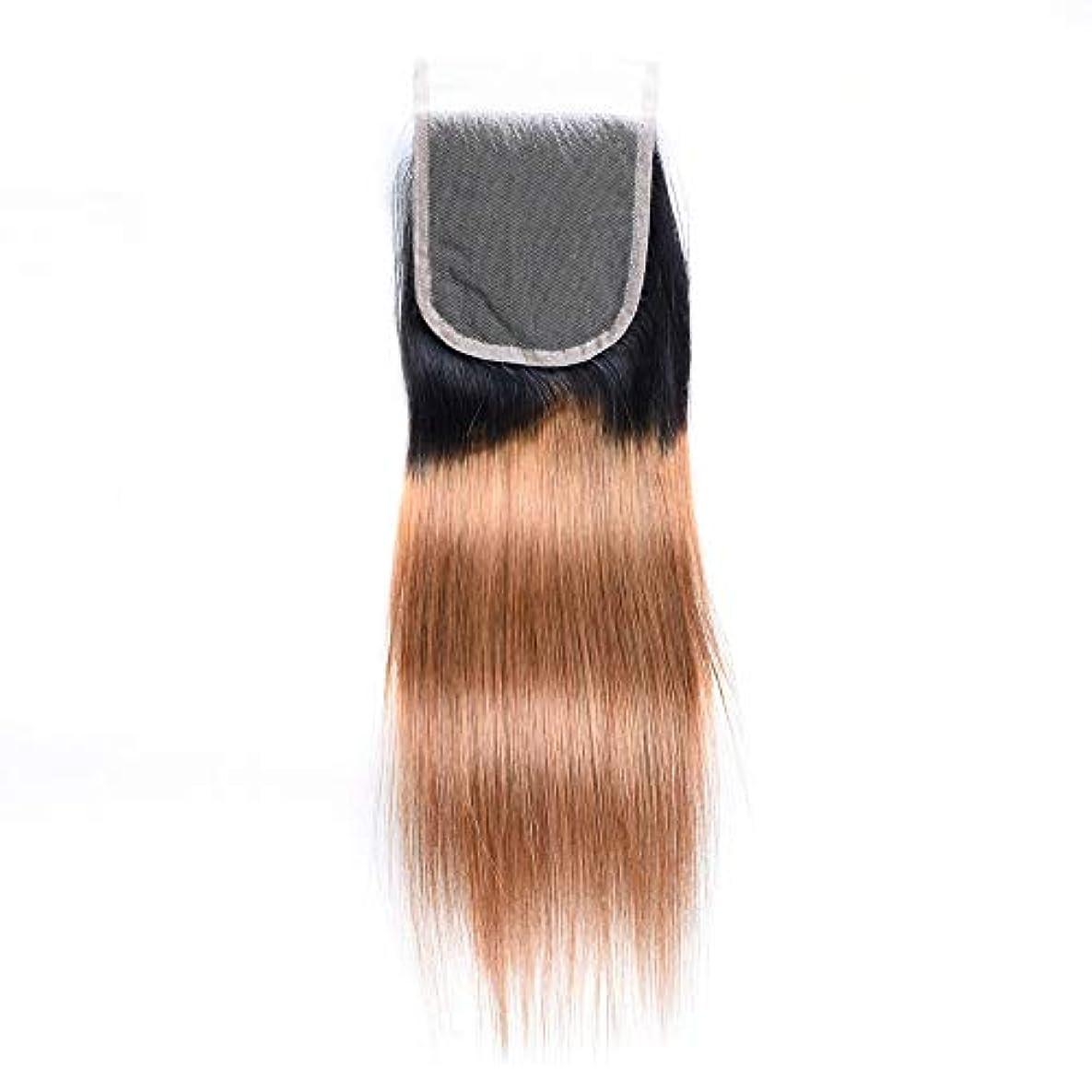 種類むしろ拘束するWASAIO 未処理のRemy人間の髪の毛のブラジルストレートトーンの色のかつら (色 : Blonde, サイズ : 14 inch)