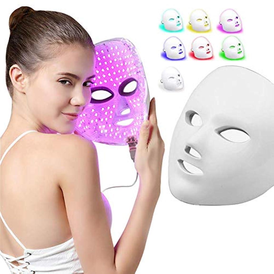 付けるディスコ豪華なライトセラピーマスク、7色フォトンフェイスマスクマシンマスクビューティープロアクティブスキンケアアンチエイジングファーミングスキン改善ファインライン