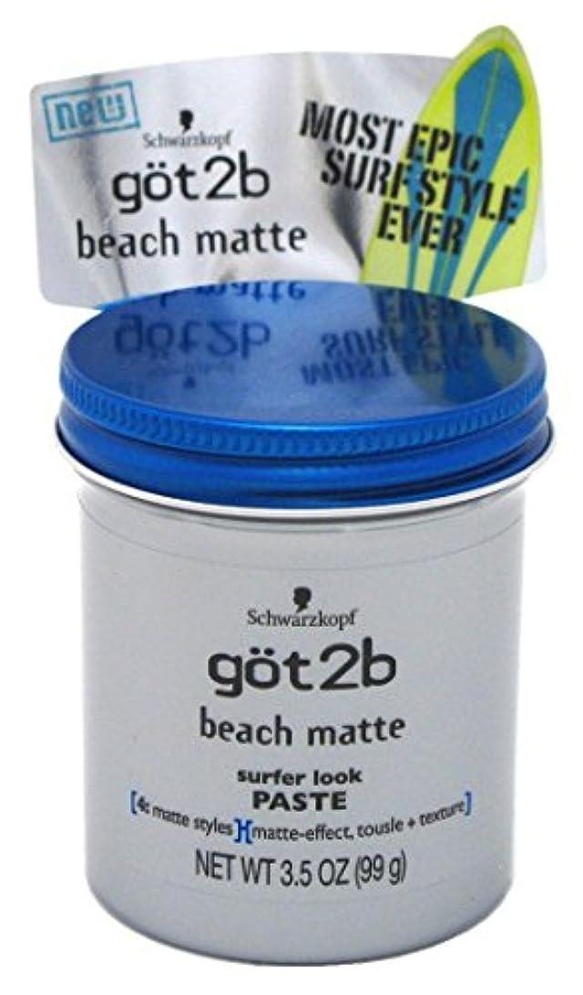 無関心平均実験をするGOT 2B ビーチマットペースト3.5Oz