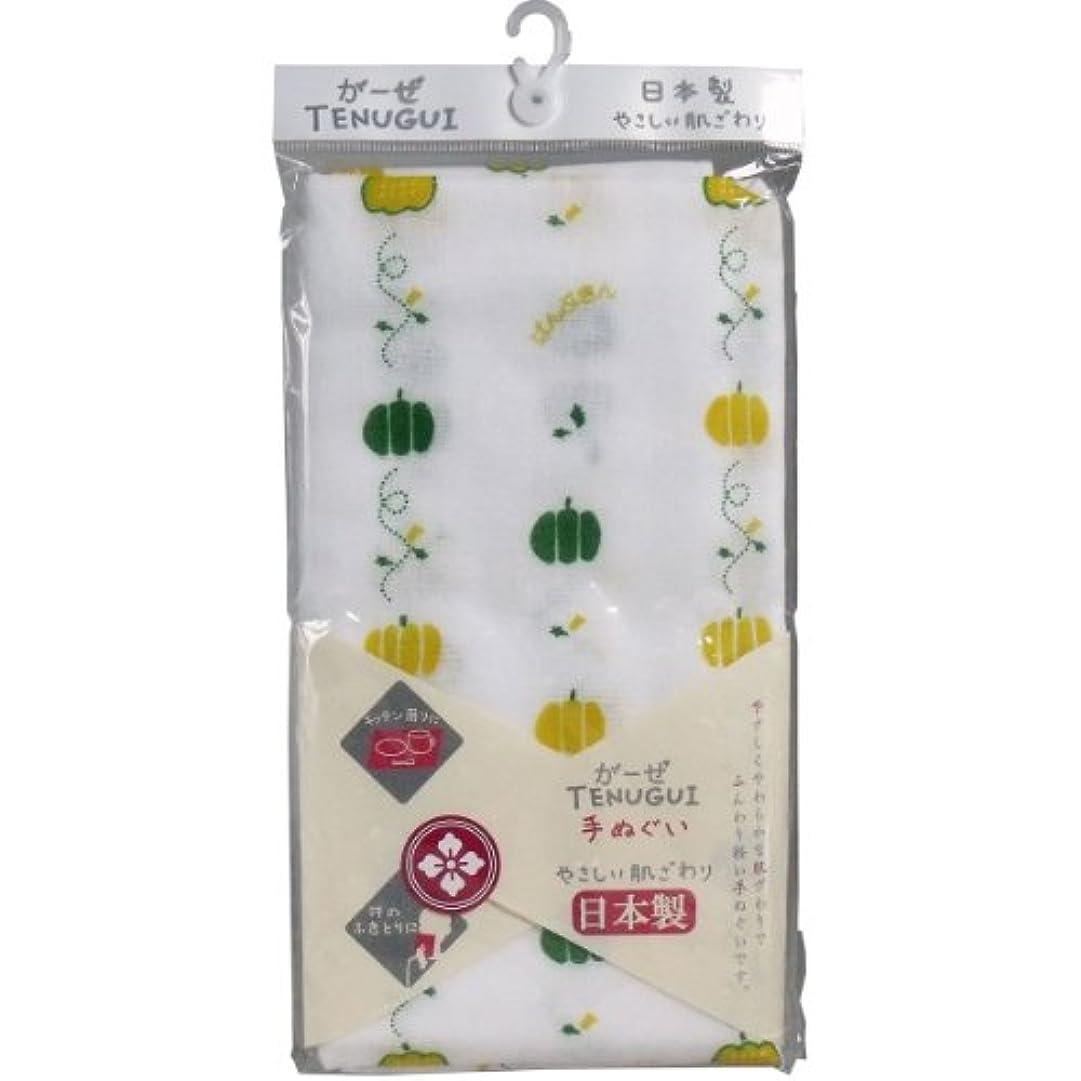 ソフィー複雑なアラブサラボ川本産業 ガーゼ手拭フック帯カボチャ 1枚