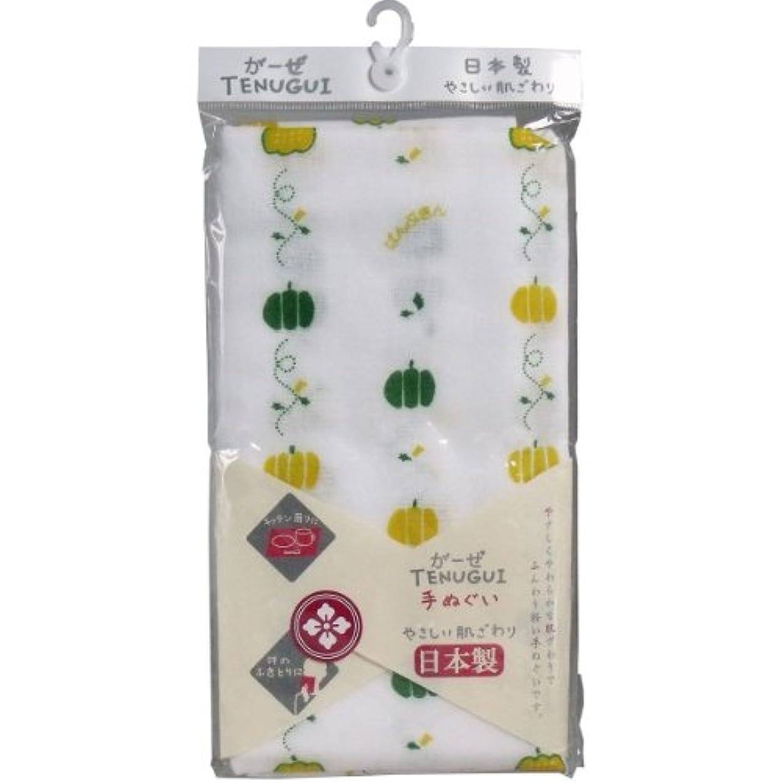 スペイン主流パリティ川本産業 ガーゼ手拭フック帯カボチャ 1枚