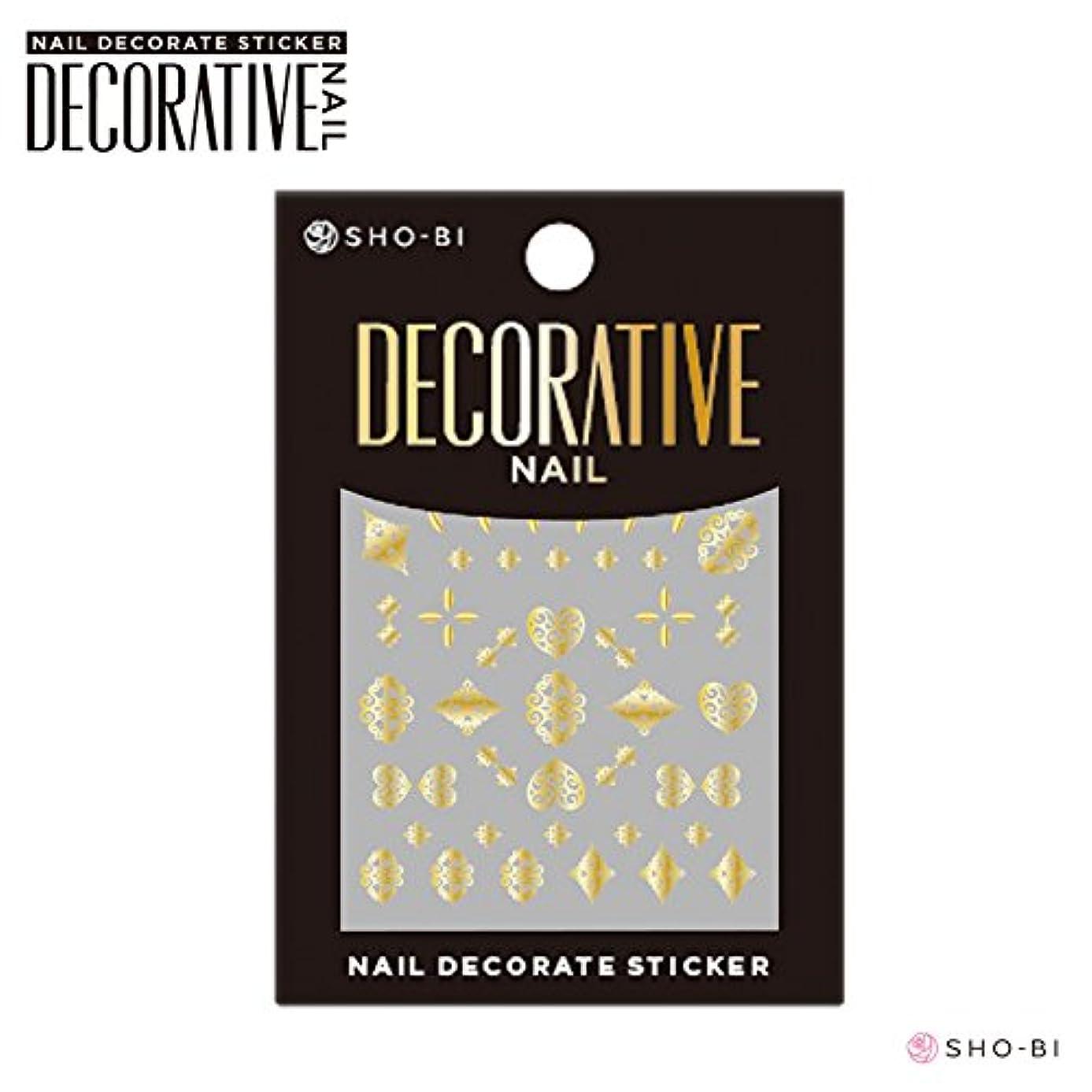 Decorative Nail カラーオーバルチップ2 パステルブルー