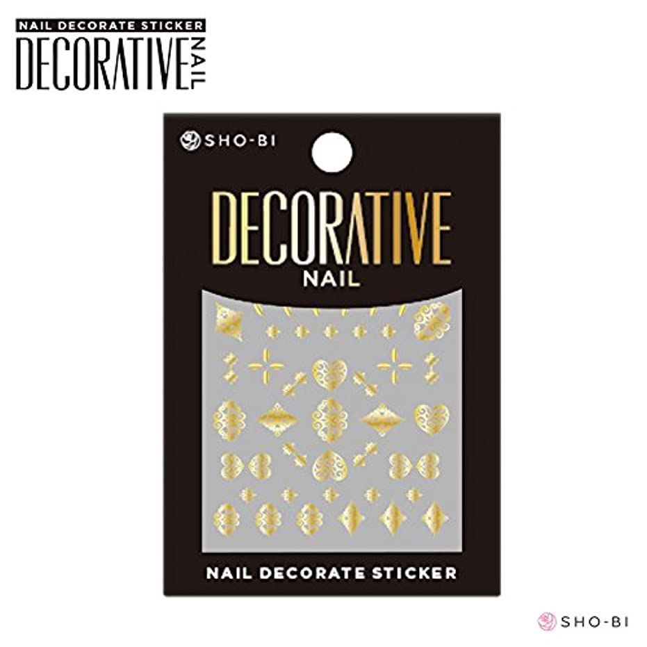 ハング摘む切断するDecorative Nail カラーオーバルチップ2 パステルブルー