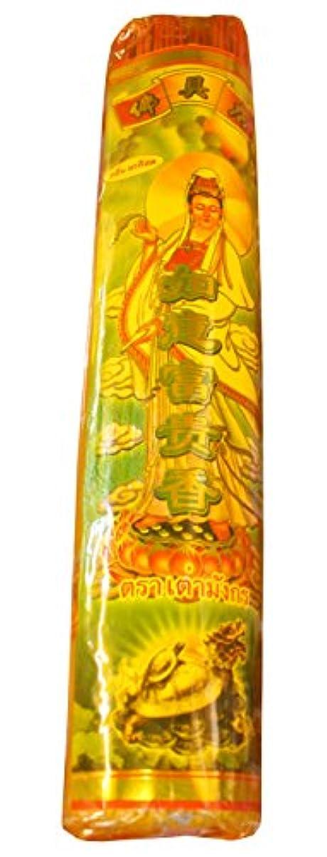 配当葉っぱ発掘するフルFunk Dragon TortoiseブランドChinese Bhuddhist Incenseお香13