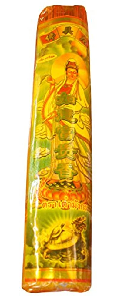 勝利ラダかるフルFunk Dragon TortoiseブランドChinese Bhuddhist Incenseお香13