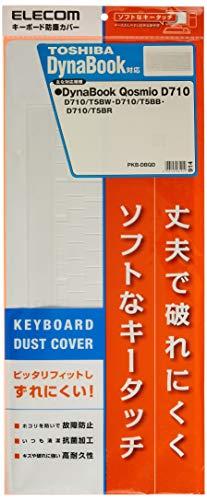 エレコム キーボード防塵カバー PKB-DBQD