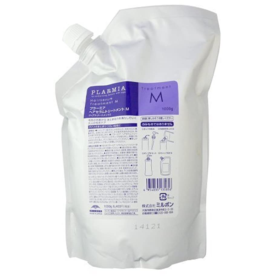 マウスピース白いはいミルボン プラーミア ヘアセラムトリートメントM 1000g(レフィル)