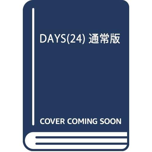 DAYS(24) 通常版: 週刊少年マガジン