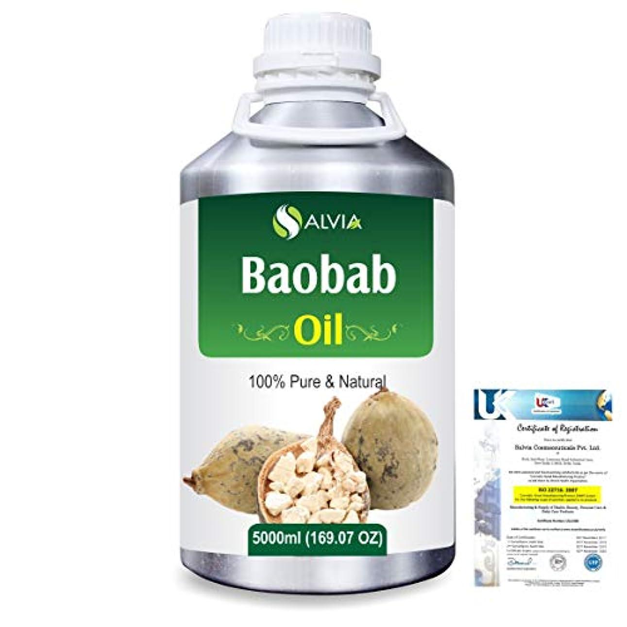 撤回する倒錯何よりもBaobab (Adansonia Digitata) Natural Pure Undiluted Uncut Carrier Oil 5000ml/169 fl.oz.