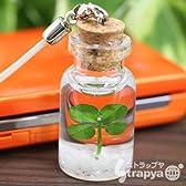 StrapyaNext 四葉のクローバーの小瓶携帯ストラップ(ホワイト)