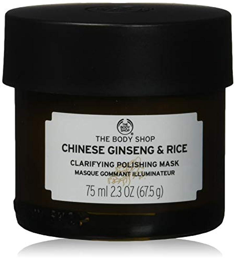 同意セーターガラスChinese Ginseng & Rice Clarifying Polishing Mask