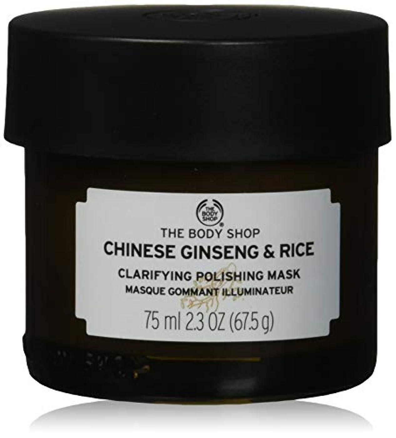 蓋インタネットを見る部門Chinese Ginseng & Rice Clarifying Polishing Mask