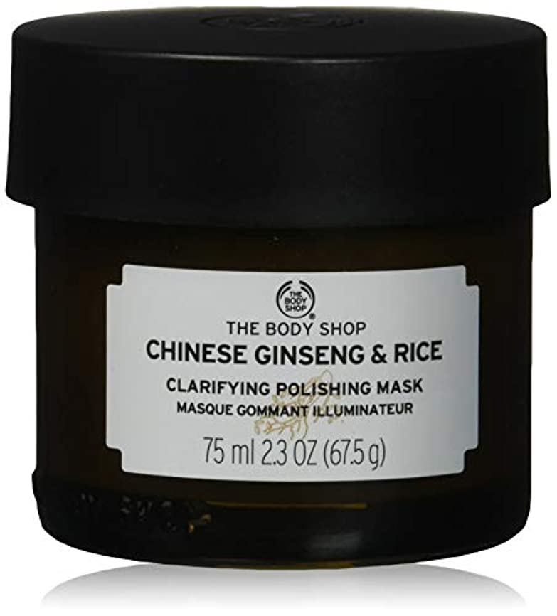 祭司延ばす重荷Chinese Ginseng & Rice Clarifying Polishing Mask