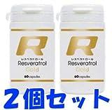 【2個セット】レスベラトロールゴールド 60粒×2個