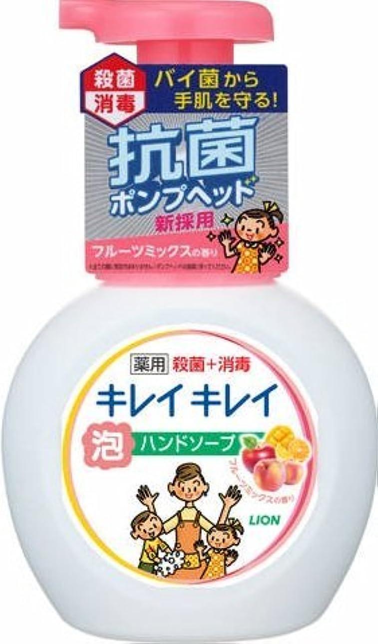 キレイキレイ薬用泡ハンドソープ フルーツミックス ポンプ × 3個セット