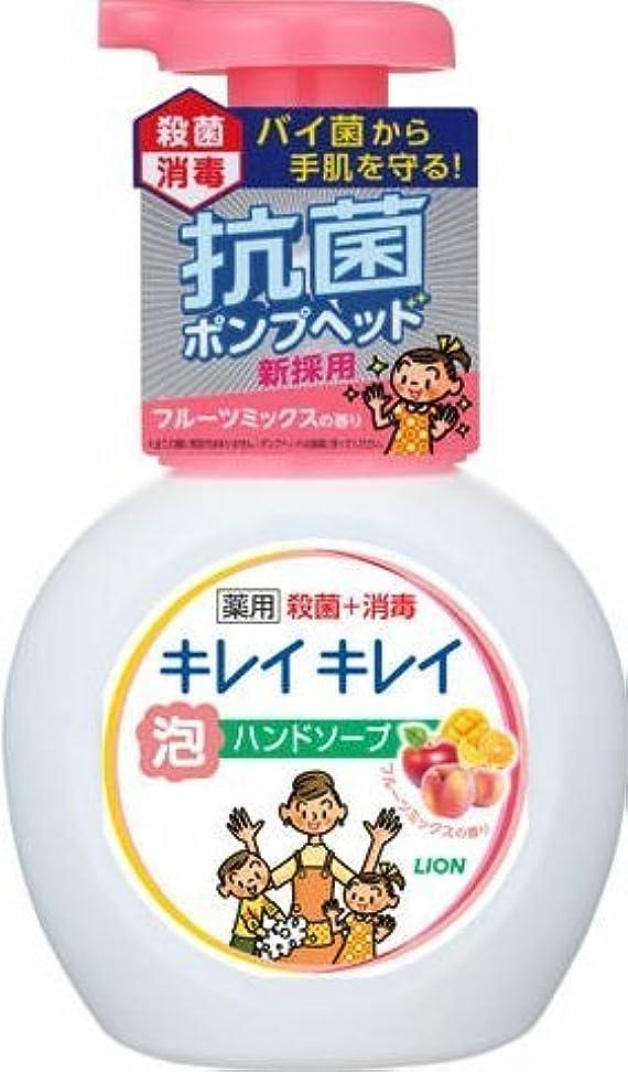 祖父母を訪問矩形できないキレイキレイ薬用泡ハンドソープ フルーツミックス ポンプ × 3個セット
