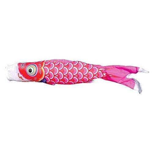 こいのぼり 友禅鯉 単品鯉のぼり 赤鯉 2M 【徳永こいのぼり】 鯉のぼり ナイロン製 ≪単品 こいのぼり 1匹単位販売≫