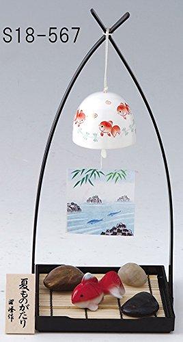 夏 飾り 昭和 おしゃれ 涼しげな 置物とインテリア 涼風おくりもの 金魚風鈴セット pottery and porcelain