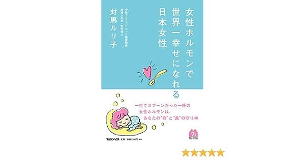 日本 で 買える 女性ホルモン剤