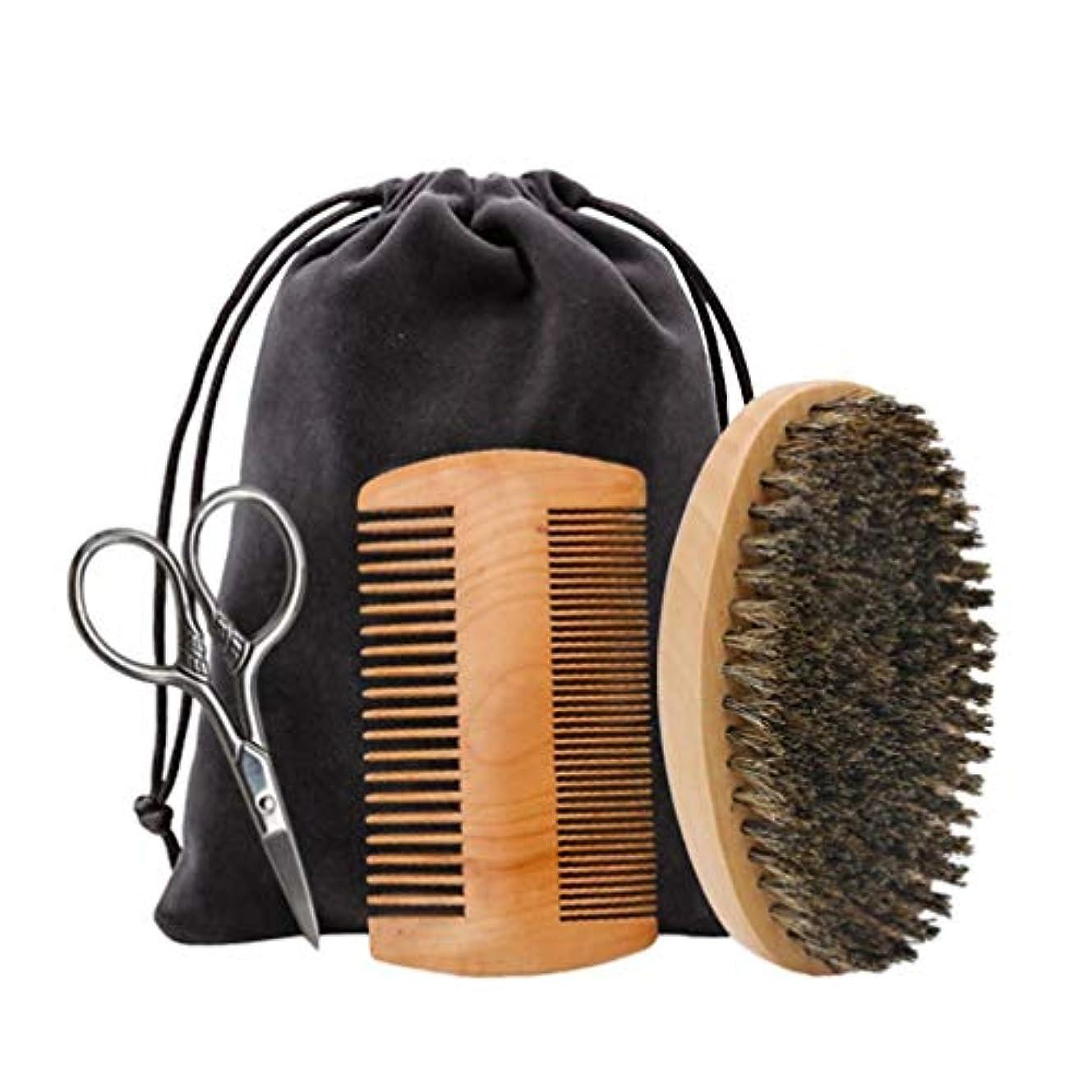 インフルエンザ素人準備するHEALLILY ひげ口ひげグルーミングトリミングキットひげブラシウッドコームステンレススチールハサミ、メンズシェーピング1セット