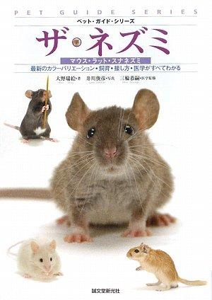 【マウス実験】妊娠中の母親が空気中の超微小粒子を吸い込むと胎児の脳細胞に異常を来す